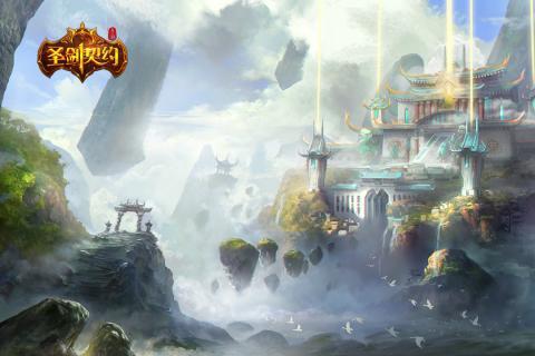 圣剑契约官网安卓版图4: