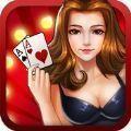 圆特棋牌游戏app手机版 v1.0