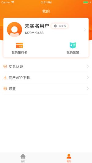 梦想+app图2