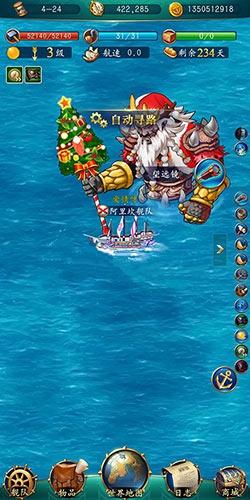航海日记黑化圣诞老人在哪 黑化圣诞老人位置打法攻略[多图]