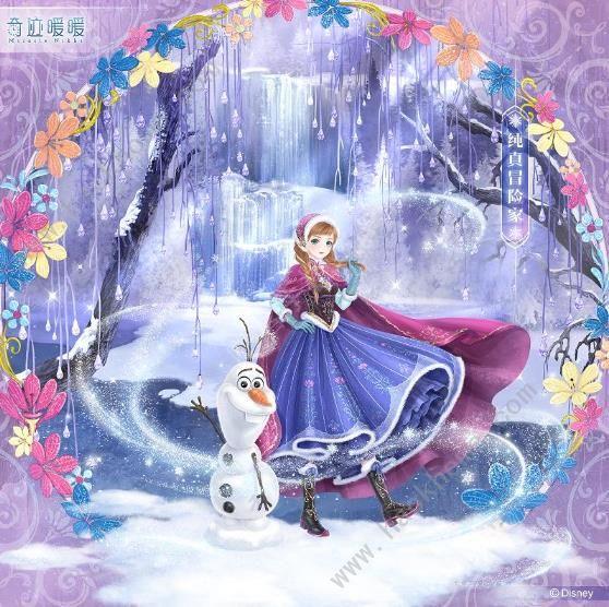 奇迹暖暖迪士尼冰雪奇缘活动大全 冰雪女王、纯真冒险家套装获取途径详解[视频][多图]图片2