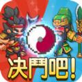 三国卡牌RPG抓宠版手游官网下载 v1.0.5