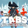 TABS手游安卓�y�版 v1.0