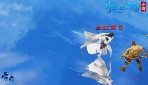 倩女幽魂手游影灵技能是什么 新职业影灵技能属性详解图片2