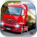 歐洲卡車之旅漢化版