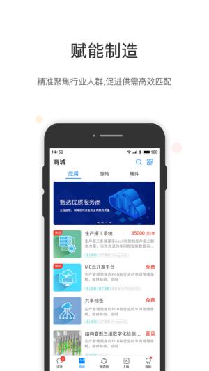 工壹号app图2