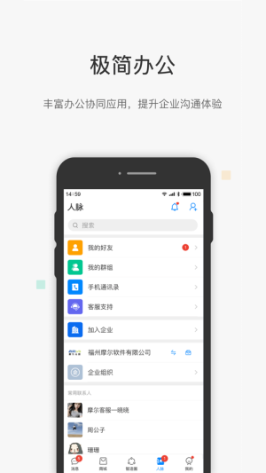工壹号app官方下载图片1