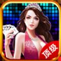 8050棋牌游戏app最新版 v1.0