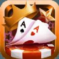 金花棋牌游戏大厅最新版官方游戏 v1.0