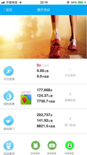 工福云工会app图3