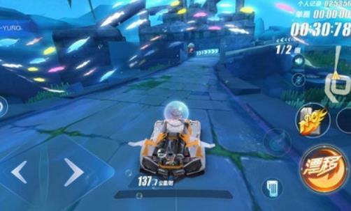 qq飞车模拟器游戏最新安卓版下载图片1