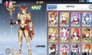 启源女神灼烧队阵容攻略 灼烧流阵容玩法推荐图片3