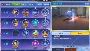 猎人X猎人手游风行者实战及技能加点攻略图片5