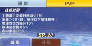 猎人X猎人手游风行者实战及技能加点攻略图片2