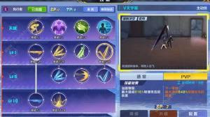 猎人X猎人手游风行者实战及技能加点攻略图片3