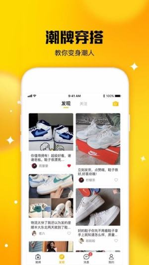 蚂蚁租鞋app图3