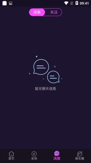 萌咪app图3