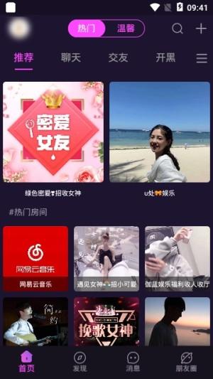 萌咪app图1