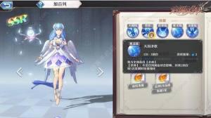 启源女神阵容搭配大全 阵容配置推荐图片3
