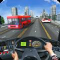 公交车司机2020游戏