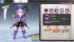 启源女神阵容搭配大全 阵容配置推荐图片5