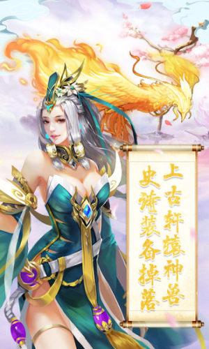 天行道之剑影情仇官网图2