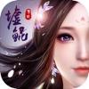 神域剑客官网版手游官方测试版 v1.0
