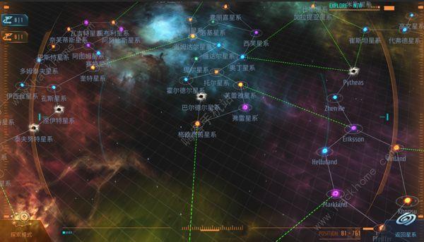 无尽银河攻略大全 新手入门少走弯路[视频][多图]图片2