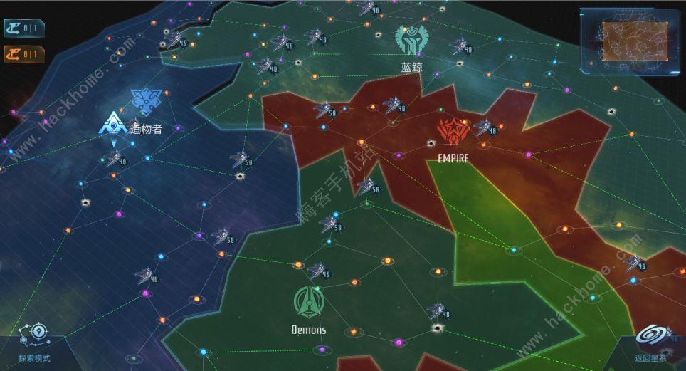 无尽银河星系主权争夺战怎么玩 星系主权争夺战玩法详解[视频][多图]图片2