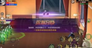 猎人X猎人手游虚空攻略 虚空副本通关打法及奖励详解图片3