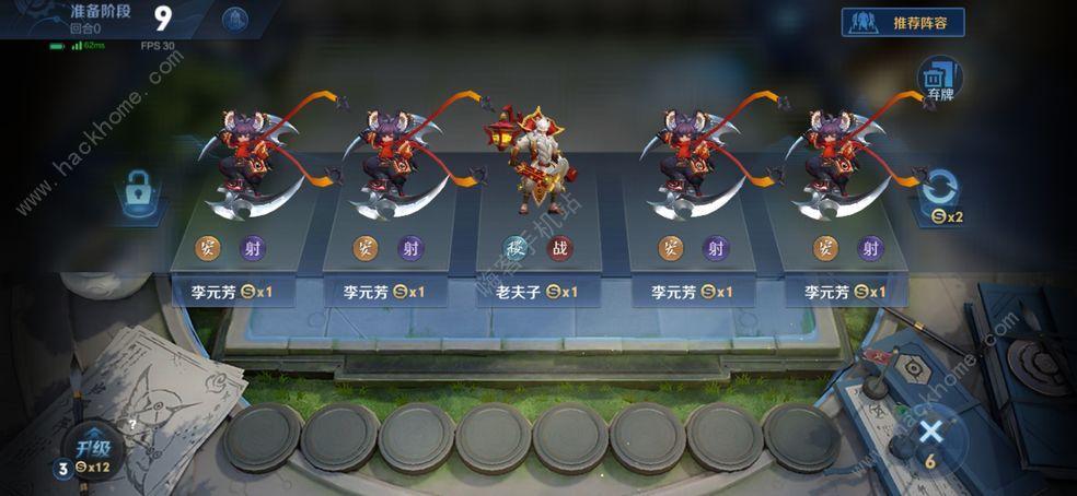 王者模拟战怎么买两排英雄 两行英雄购买方法[视频][多图]图片1