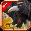 野鹰战斗幻想3D游戏