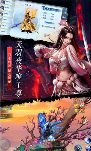 无敌乾坤手游官方版图2: