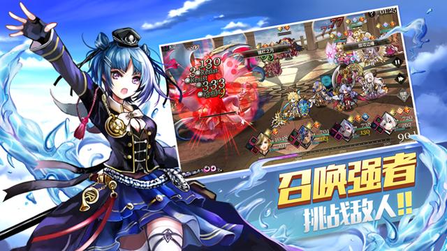 魔神少女官方手游版下载图1: