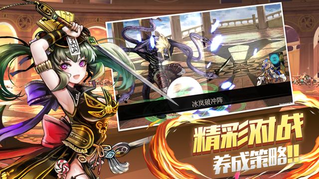 魔神少女官方手游版下载图片1