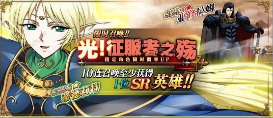 梦幻模拟战手游12月5日更新公告 时空裂缝5中篇开启[视频][多图]图片2