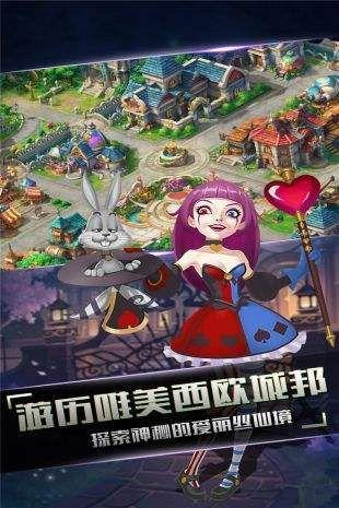 小红帽梦幻归来手游官网最新版下载图2: