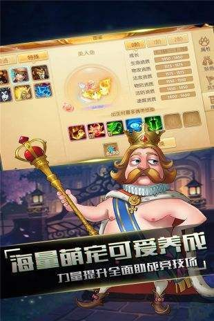 小红帽梦幻归来手游官网最新版下载图1: