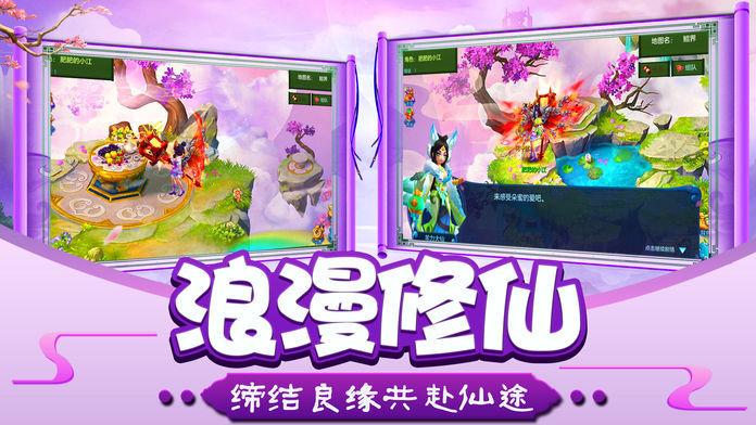 剑域苍穹手游官网版图2: