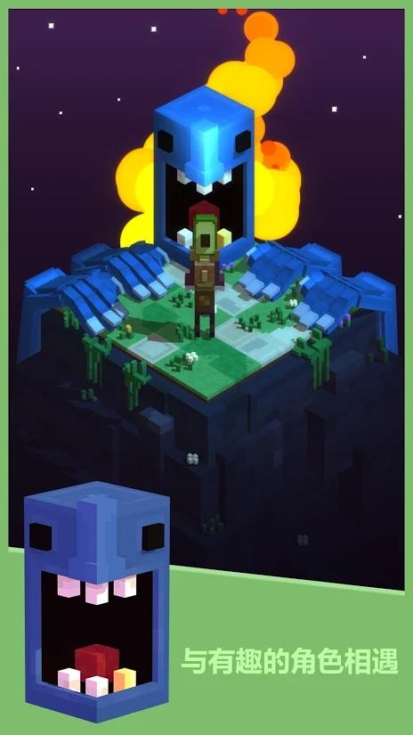 Tiny Tomb中文版安卓游戏下载图2: