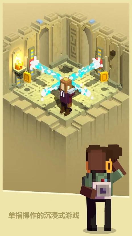 Tiny Tomb中文版安卓游戏下载图3: