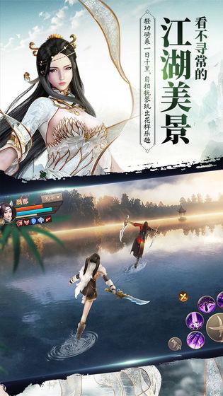 刀剑圣域纪元之战手游官网测试版图片1