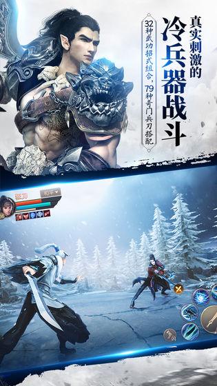 刀剑圣域纪元之战手游官网测试版图3: