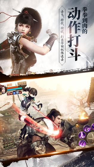 刀剑圣域纪元之战手游官网测试版图2: