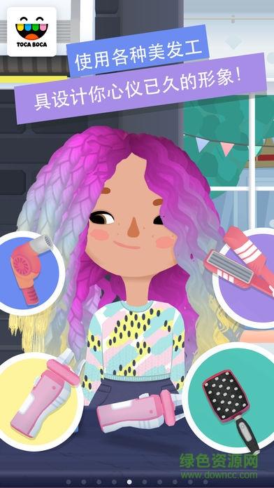 小小理发店游戏最新安卓版图片1