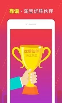 草莓精选app安卓版下载图片1