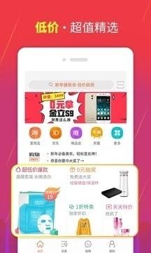 草莓精选app图2