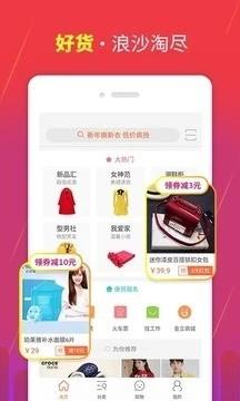 草莓精选app图3