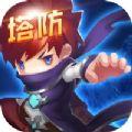 奇幻放置游戏安卓正式版 v1.0