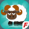 嗨农场抽手机app赚钱版 v1.7.0
